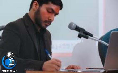 بیوگرافی و علت درگذشت «سید مهدی حاجی آبادی» + خبرنگار خبرگزاری دانشجو و فعال سیاسی