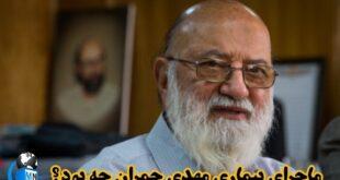 مهدی چمران یکی از سیاستمداران مشهور ایرانی و رئیس شورای شهر تهران می باشد در ادامه با بیوگرافی و ماجرای بیماری او با ما همراه باشید