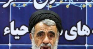 سید احمد زرگر از قضات مشهور ایران می باشد که چندی پیش دار فانی را وداع گفت در ادامه با شرح فعالیت های این شخص و علت درگذشتش با ما همراه باشید
