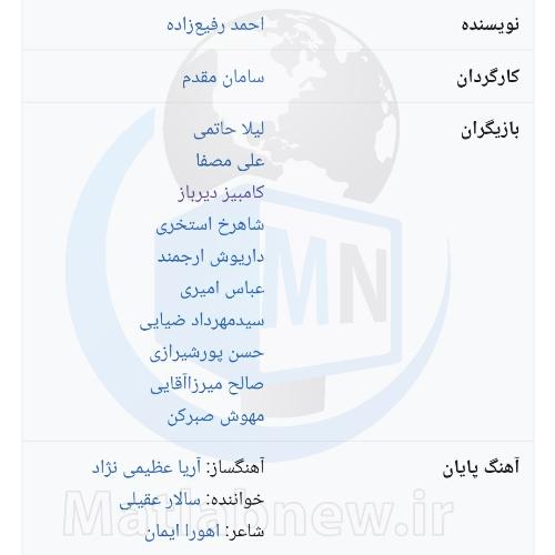 معرفی بازیگران و خلاصه داستان سریال پریدخت + جزئیات پخش و معرفی نقش ها
