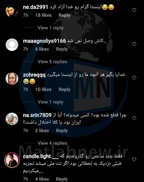 واکنش جالب «آذری جهرمی» به قطع شدن واتساپ و اینستاگرام + واکنش ها در فضای مجازی