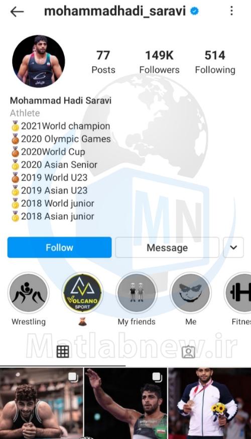 محمد هادی ساروی که فارغ التحصیل لیسانس رشته تربیت بدنی از دانشگاه سما آیت الله آملی است. او برای اولین بار در سال ۲۰۱۸ موفق به کسب مدال طلای جوانان جهان شد.