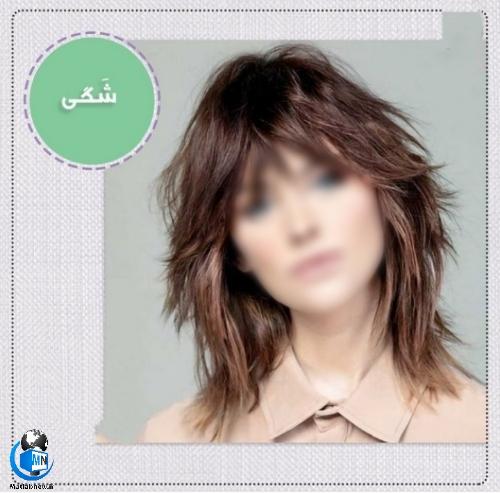 جدیدترین مدل های موی کوتاه دخترانه 2021