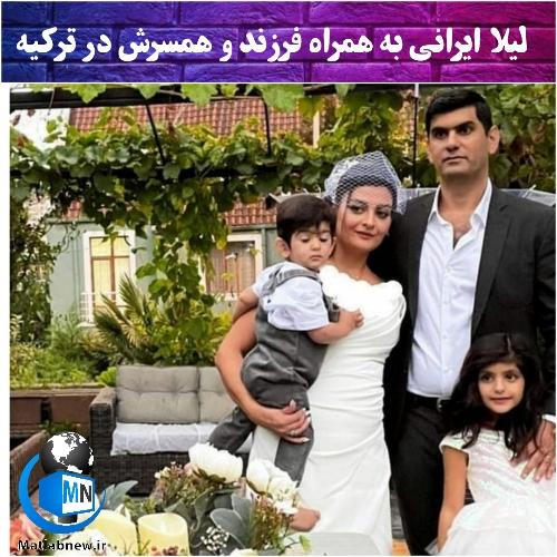 جشن تولد لیلا ایرانی در ترکیه
