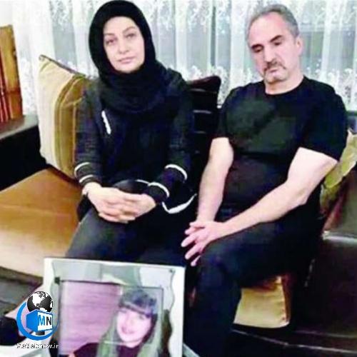 بیوگرافی مادر و پدر غزاله شکور + ماجرای قتل و ارتباط با آرمان عبدالعالی